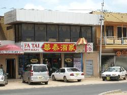 Fa Tai