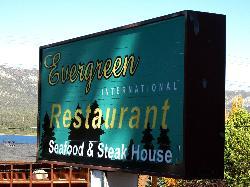 ‪Evergreen Steak & Seafood Restaurant‬