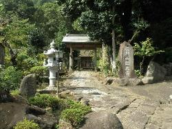 長興山 紹太寺