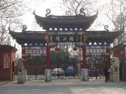 Qingchuan Cabinet