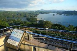 Iroha Island Observation Deck