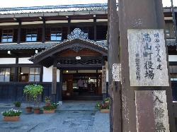 Takayama Municipal Government Memorial Hall