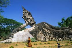 Asia Travel Legend Laos Day Tours