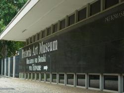 The Pretoria Art Museum