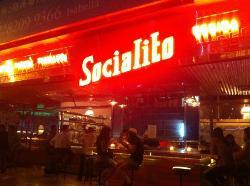 Socialito
