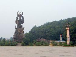 Shayang Park