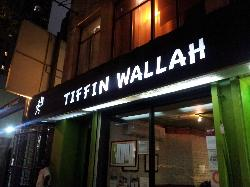 Tiffin Wallah