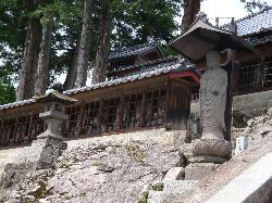 Kempukuji Temple