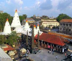 Mahalaxmi Temple