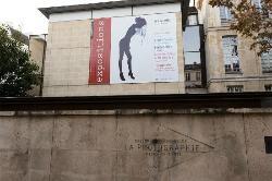 La Maison Europeenne de la Photographie