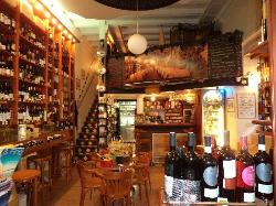 Pampour Bar, Wine Bar