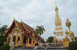 Wat Phra That Phanom