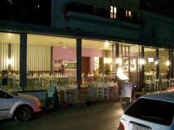 Amalthea Restaurant