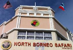North Borneo Safari Day Tours