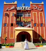 Hotel Elfayja