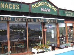‪The Agrotikon Restaurant & Bar‬