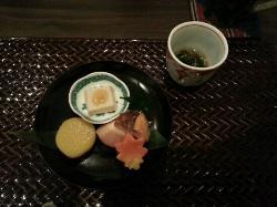 Goto Japanese Restaurant