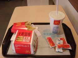 McDonald's (Ji Hua)