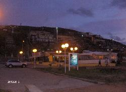 Cerro San Antonio