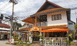 Thai - German Restaurant