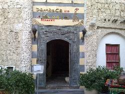 Damasca