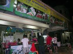 Vieng Nam Nuang