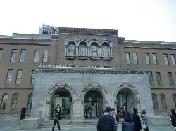 พิพิธภัณฑ์ศิลปะกรุงโซล