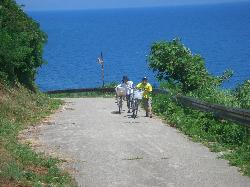 Awashima Trails
