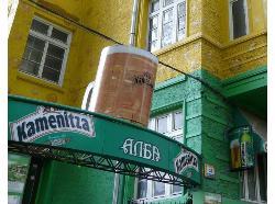 ALBA Restaurant and Pub
