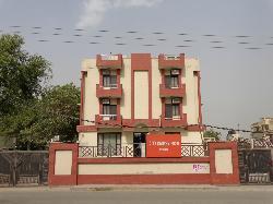 City Centre NCR