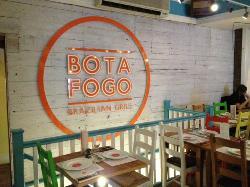 Botafogo Brazilian Grill