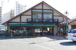 Nagasaka Apiary