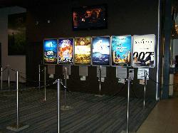 IMAX des Galeries de la Capitale
