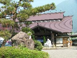 Magokoronoyado Hoshinoi