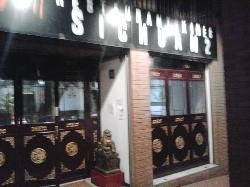 Restaurant Si Chuan 2