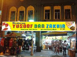 Restoran Yusoof dan Zakhir