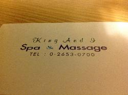 King and I Spa and Massage