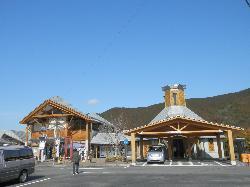 Aguri Kubokawa Road Station