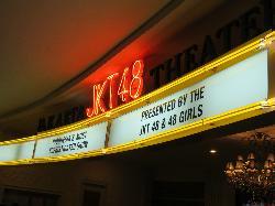JKT48 Theater