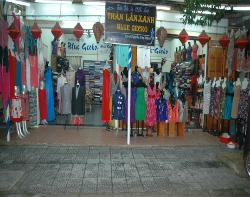 Blue Gecko Cloth Shop