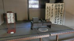 Former Yamaguchi-family Shimoyashiki Nagaya