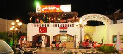 Antalya Restaurant & Bar