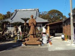 Hofukuji Temple