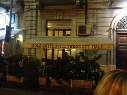 Pizzeria Iyad