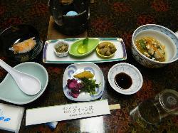 Ryokan Greenso