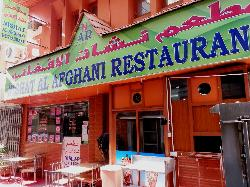Nishat Al Afghani Restaurant