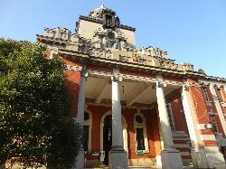 Nagoya Shisei Shiryokan