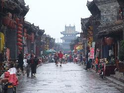 Pingyao Private Guide