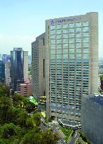 호텔 닛코 멕시코