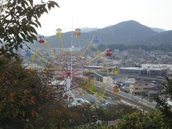 Himeji Tegarayama Amusement Park
